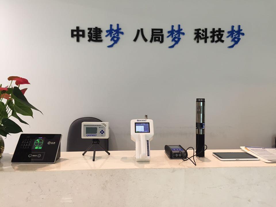 FM801甲醛檢測儀應用於綠色建築研究領域